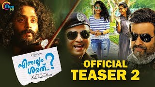 Ennaalum Sarath..? | Official Teaser 2 | Balachandra Menon | Malayalam Movie | HD