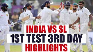 India vs SL 1st test 3 day highlights : Host all out for 172, Lankans manage 165/4   Oneindia News