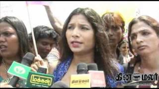 transgenders day in chennai - DINAMALAR