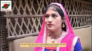 আলতা সুন্দরী | সিলেটি কমেডি নাটক  | Sylheti New Comedy Natok 2017 |  Alta Sundori  HD QUALITY