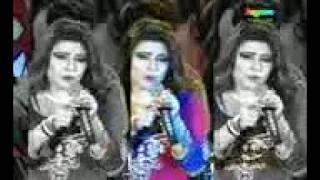 Ma Tosan Naina Naz New Eid Album 04 I Love You YouTube