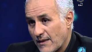 راز - حسن عباسی - بزرگترین کلاهبرداری تاريخ - Raz - Hassan abbasi