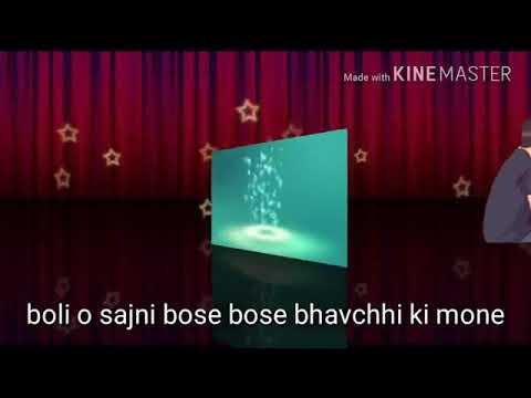 Xxx Mp4 CHUNPARA Bhabesh Remix Ringtan👫👫 Video Song 2018 New 3gp Sex