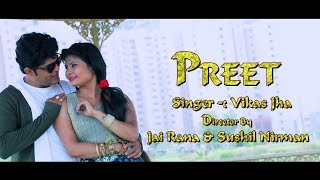 PREET vikash jha video song}  ''Mathili songs 2017