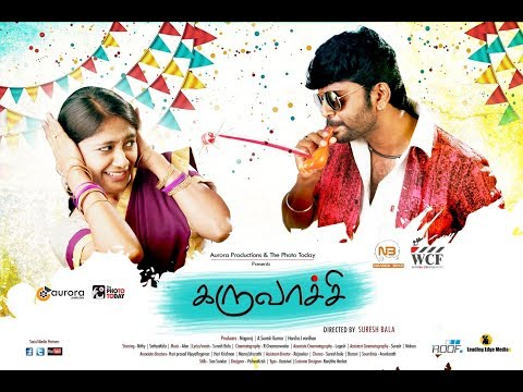 Xxx Mp4 Tamil Album Song Karuvachi Suresh Bala 3gp Sex