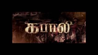 Kabali Official Trailer   Kabali Tamil Movie   Rajinikanth   Radhika Apte   Pa Ranjith
