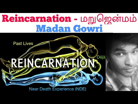 Xxx Mp4 Reincarnation Tamil Madan Gowri MG Marujenmam 3gp Sex