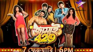 Jamai 420 to premiere on 7th February @ 6:10 PM only on Jalsha Movies