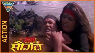 Meri Ganga Ki Saugandh Hindi Movie || Sapna And Ganga Action Scene || Eagle Entertainment Official