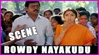 Rowdy Nayakudu || Telugu Movie Scene - Vijaykanth,Ravali,Revathi