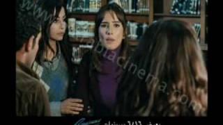 تريلر فيلم بنتين من مصر - Benten men Misr Movie trailer