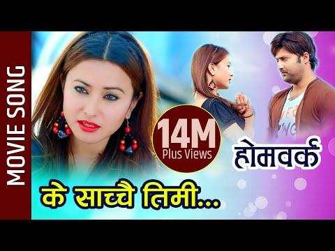 Xxx Mp4 Nepali Movie Song Homework Ke Sachai Timi Aryan Sigdel Namrata Shrestha Latest Movie 2016 3gp Sex