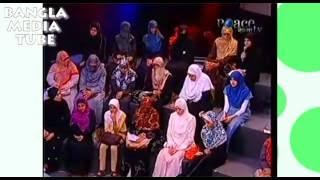 ডা:  জাকির নায়েকের বাংলা লেকচার   Dr.  Zakir Naik bangla waz about mohor