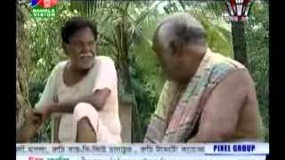 Bangla Natok Harkipta Part 16