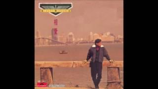 張學友 (Jacky Cheung) - 飛機師的風衣
