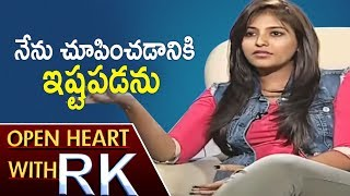 Actress Anjali Statement On Exposing | Open Heart With RK | ABN Telugu