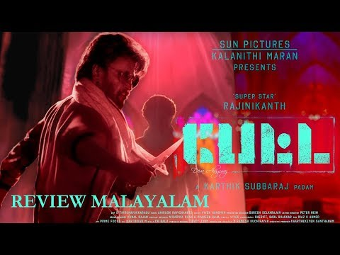 Xxx Mp4 Petta Review Malayalam A Common Man S Review 3gp Sex