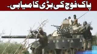 Pak Army Complete First Round Off Operation Khyber-IV in Rajgal Valley - Express News