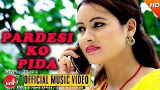 New Nepali Lok Dohori 2073 | Pardesiko Pida - Nirmal KC & Karishma Gharti Magar | Sitara Music