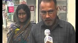 Pirojpur Valentine's Day_Ekushey Television Ltd. 14.02.16