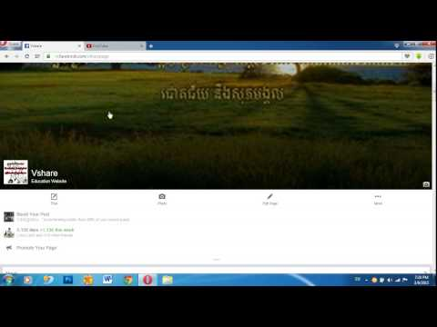 Xxx Mp4 វិធីសាស្ត្រទាញ របៀបយក How To Downlaod Video In FaceBook 3gp Sex