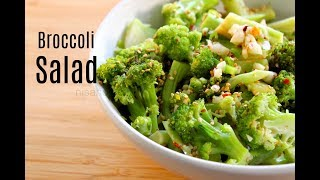 Broccoli Weight Loss Salad - Skinny Recipes For Weight Loss - How To Lose Weight Fast With Salad
