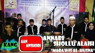 Lantunan Suara Merdu Marawis Al Husna Serang - Annabi shollu'alaih