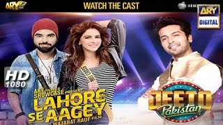 Jeeto Pakistan 23rd October 2016 - ARY Digital