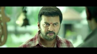 Kaanchi Malayalam Movie Official Trailer HD