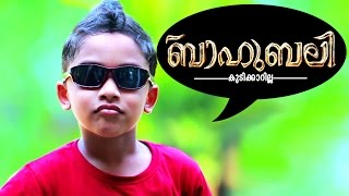 Malayalam Short Film 2016