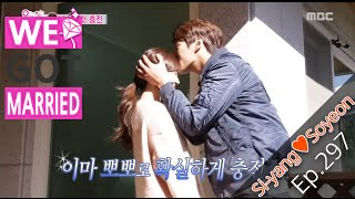 [We got Married4] 우리 결혼했어요 - Si yang♥So yeon,first charge couple's sweet! 20151128