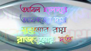 Bengali Samajik Jatra Pala Rakta Dia Mayer Puja Silut Yuba Sangha Part-1