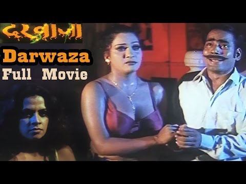 Xxx Mp4 Darwaza दरवाज़ा Bhojpuri Full Movie Horror Dubbed Sapna Amit Pachori 3gp Sex