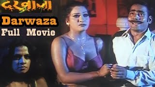 Darwaza - दरवाज़ा - Bhojpuri Full Movie | Horror Dubbed | Sapna, Amit Pachori