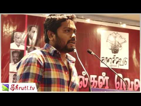 Kabali Director Pa. Ranjith short and sweet speech