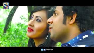 Vabini by Shooiib Khan & Tiiya | Album Chokhta Jure | Bangla New songs 2016 | Suranjoli