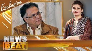 Hasan Nisar Exclusive | News Beat | Paras Jahanzeb | SAMAA TV | 05 Nov 2017