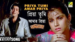 Priya Tumi Amar Priya | Badnaam | Bengali Movie Song | Amit Kumar, Alka Yagnik
