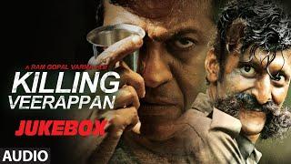 Killing Veerappan Jukebox (Telugu) || Killing Veerappan Songs || Shivaraj Kumar, Sandeep, Parul