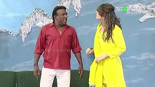 Lucky Dear New Pakistani Stage Drama Ishq Schoolay Full Comedy Funny Clip