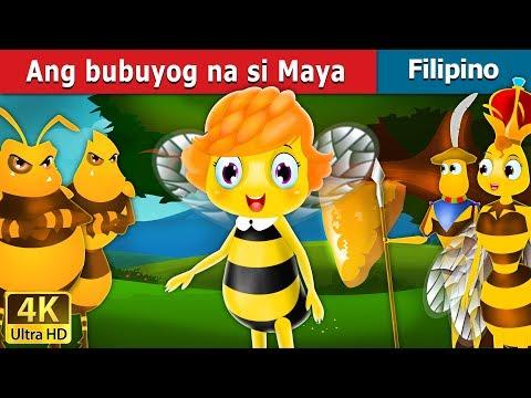Xxx Mp4 Ang Bubuyog Na Si Maya Maya The Bee Story In Filipino Filipino Fairy Tales 3gp Sex