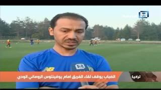 أخبار الرياضة - الشركات المنفذة لملاعب كأس العالم تضع خطط طوارئ لمغادرة قطر
