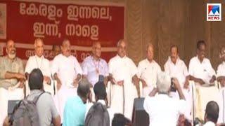 ബാർ കോഴ വിധിയിൽ ആശ്വസിച്ച് സിപിഎം നേതൃത്വം | K M Mani | CPM