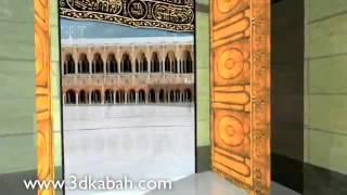 143@Khana Kaba Inside View