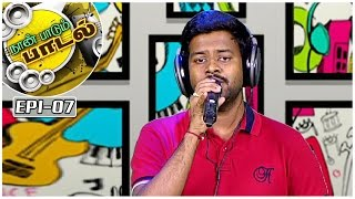 Song by Vivek   Naan Paadum Paadal - #7  - Platform for new talents    Kalaignar TV