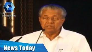 KSFE പ്രവാസ ചിട്ടി പദ്ധതി ഉദ്ഘാടനം - Live | KSFE NRI CHITS INAUGURATION