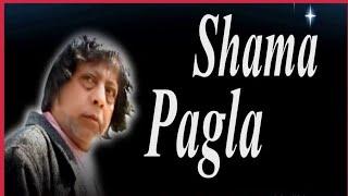 New Telefilm ''shama pagla'' best for 2016