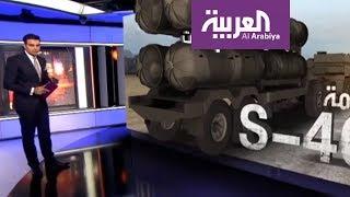صفقة تركية لشراء أربع وحدات من منظومة S-400