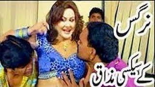 Stage Drama 2016  Hot Nargis Sxy jokes with Naseem Vicky & Deedar  , Pakistani Punjabi Stage