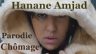 Hanane Amjad - Chômage (PARODY - Work From Home)   حنان أمجد - الشوماج